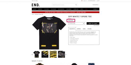 OFF-WHITE Tシャツ tonal cornelly 海外通販