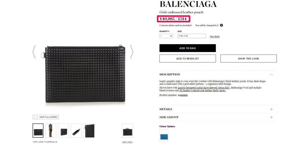 balenciaga-bag-%e6%b5%b7%e5%a4%96