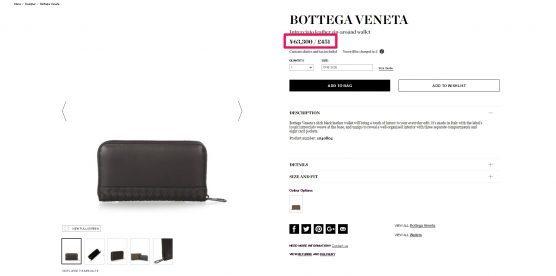 BOTTEGA VENETA イントレチャート ジップアラウンド 海外通販