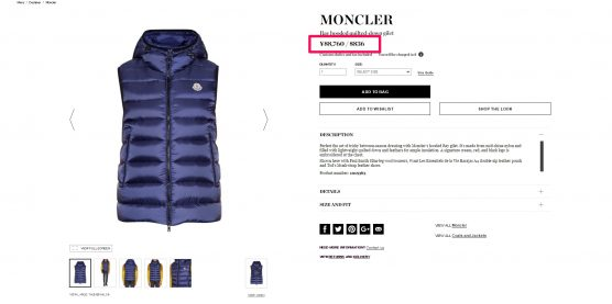 MONCLER RAY 海外通販