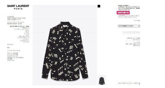 16awshirt 定価