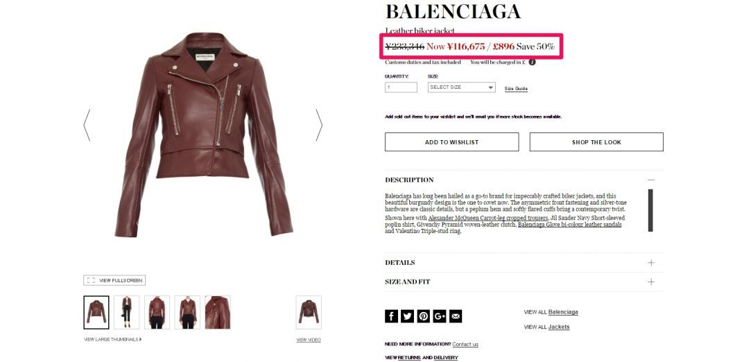 balenciaga-leather-biker-jacket-%e6%b5%b7%e5%a4%96