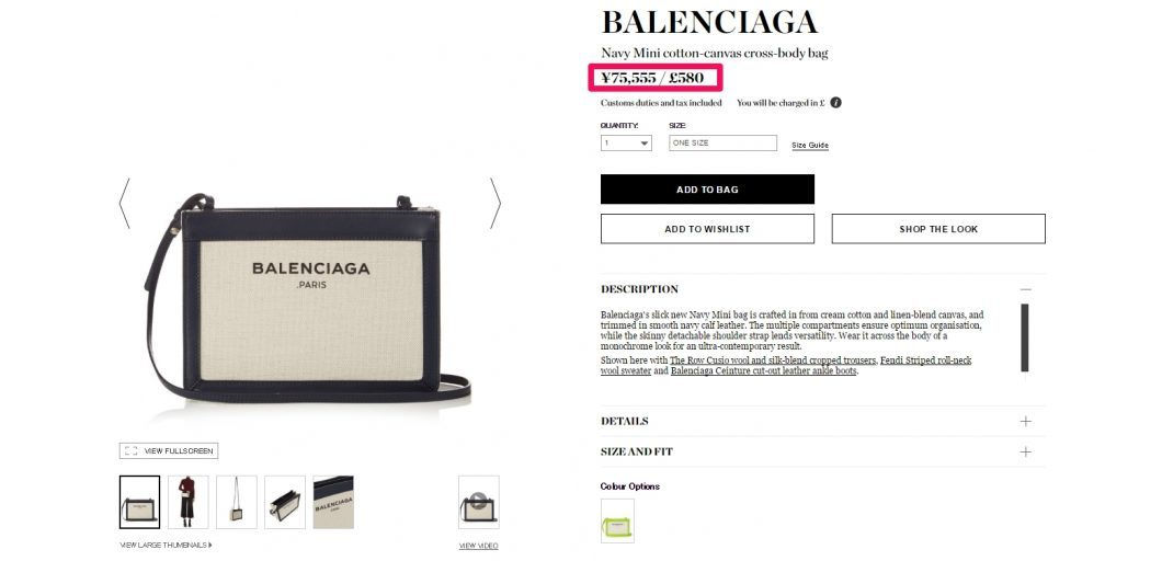 balenciaga-navy-cotton-canvas-%e6%b5%b7%e5%a4%96
