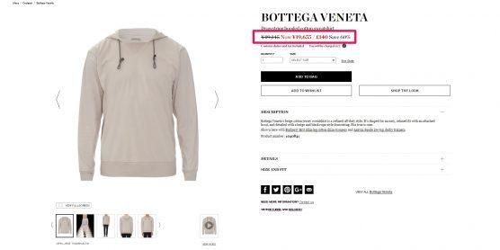BOTTEGA VENETA フード付きセーター 海外通販