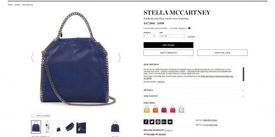 STELLA MCCARTNEY chain bag