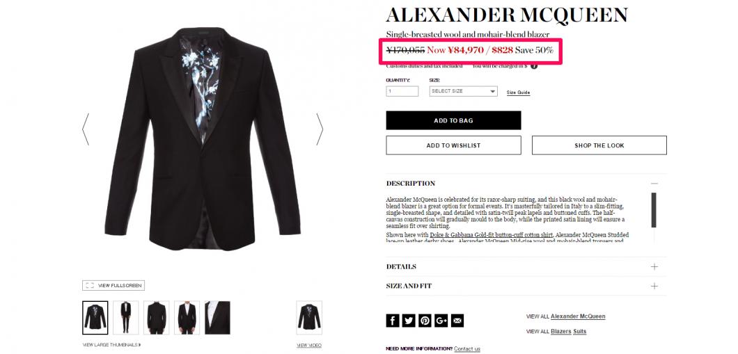 alexander%e3%80%80mcqueen-jacket-%e6%b5%b7%e5%a4%96