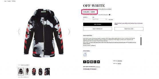 OFF-WHITE パーカー WHITE LIQUID SPOTS 海外通販