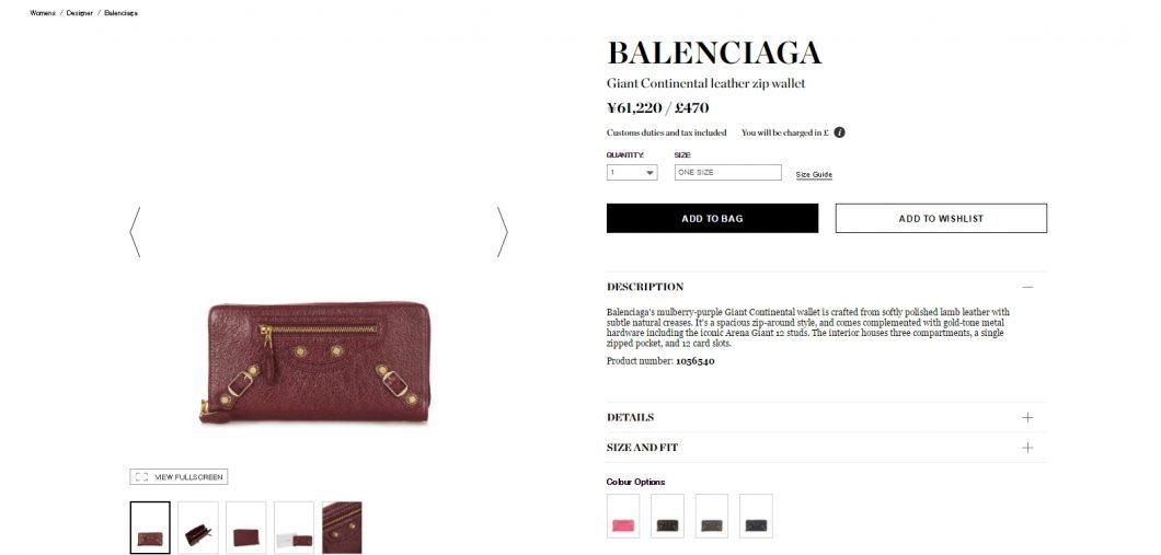 balenciaga-wallet-%e6%b5%b7%e5%a4%96