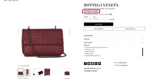BOTTEGA VENETA イントレチャート ナッパ ベビー オリンピアバッグ 海外通販