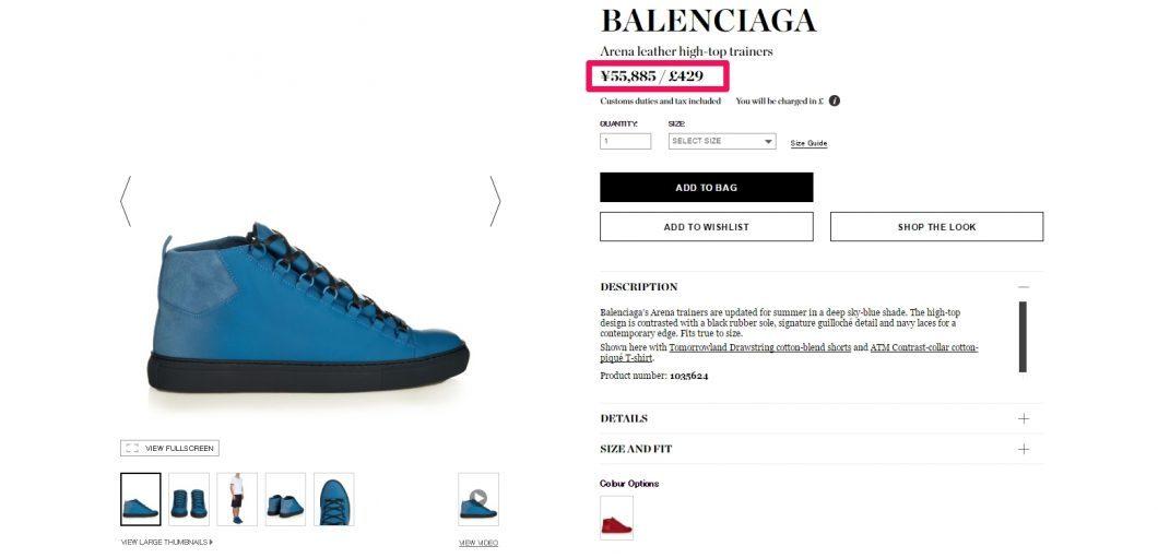 balenciaga-sneaker%e6%b5%b7%e5%a4%96