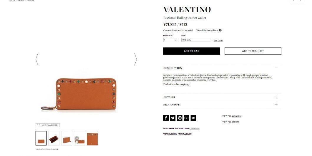 valentino%e3%80%80wallet