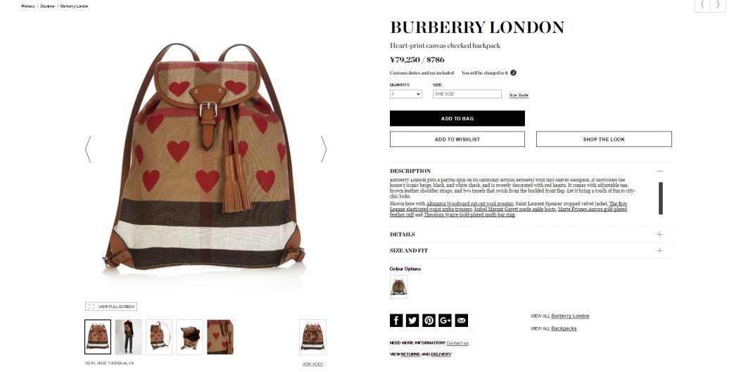 burberry-london-backpack