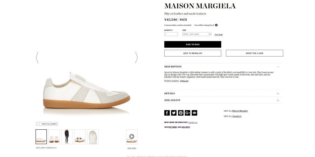 maison-margiela-replica-sneaker