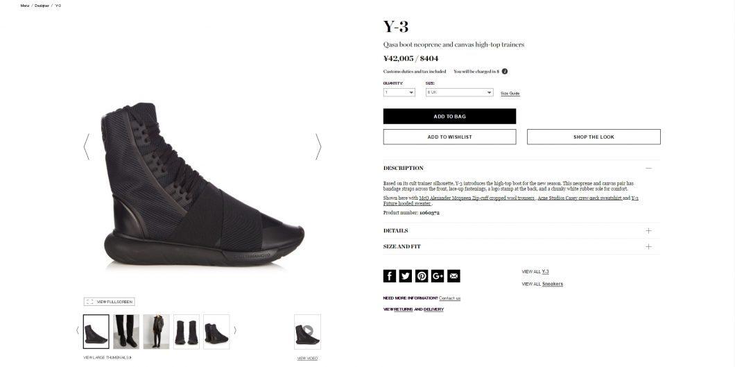 y-3-qasa-boot-sneaker