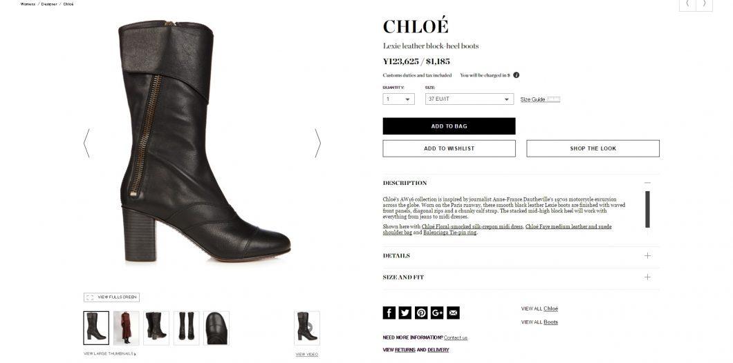 chloe-lexie-boots
