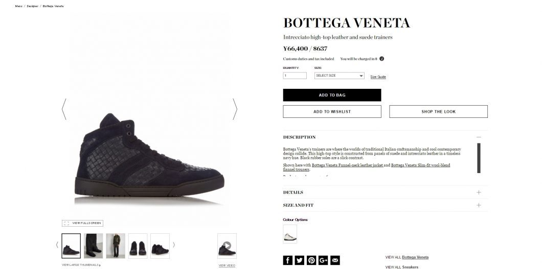 bottega-veneta-mens-sneaker