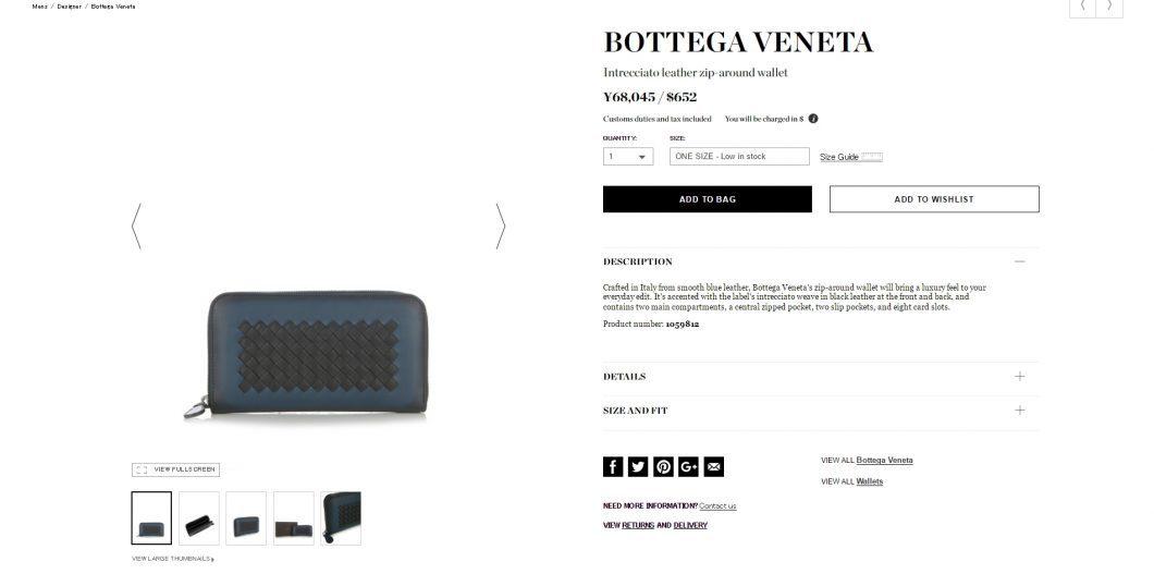 bottega-veneta-zip-around-wallet