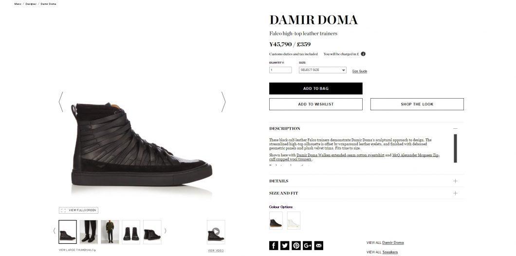 damir-doma-mes-sneaker