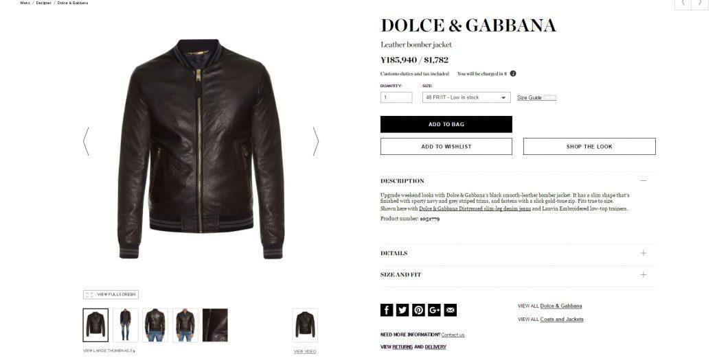 dolce-gabbana-mens-bomber-jacket