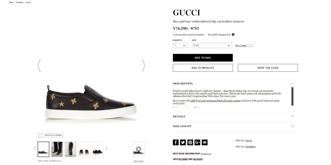 gucci-bee-leather-sneaker