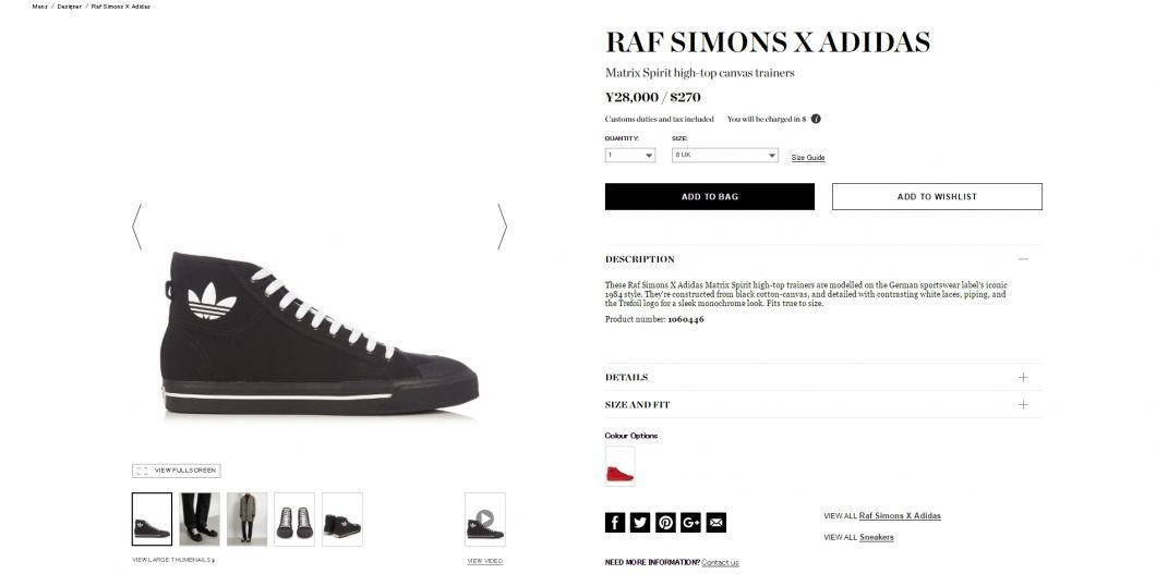 raf-simons-x-adidas-matrix-spirit