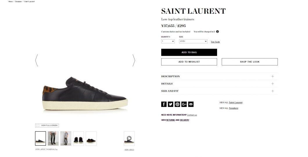 saint-laurent-mens-sneaker