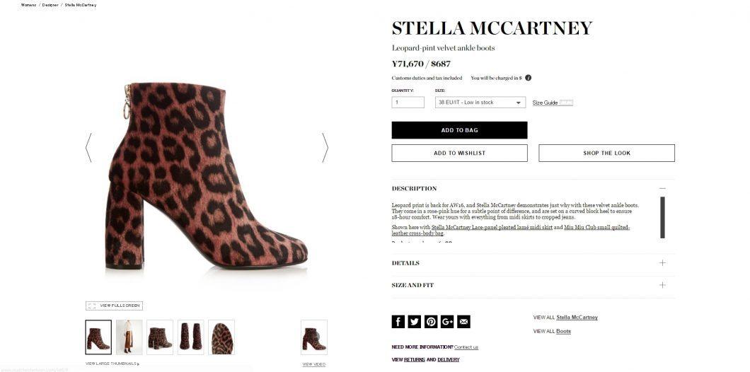 stella-mccartney-velvet-boots