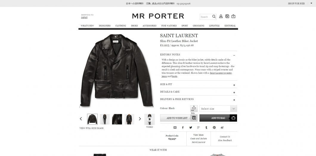 saint-laurent-lether jacket