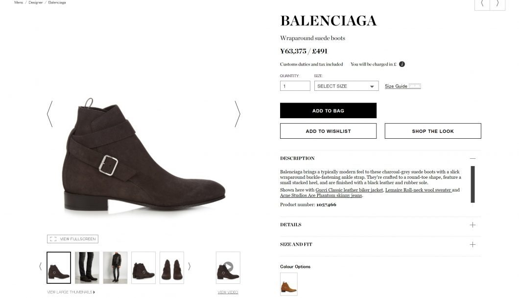 balenciaga-suede-boots