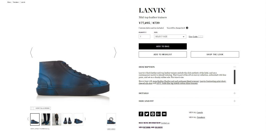 lanvin-mens-sneaker