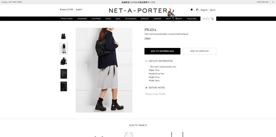 prada-backpack2