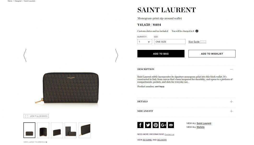 saint-laurent-wallet-monogram
