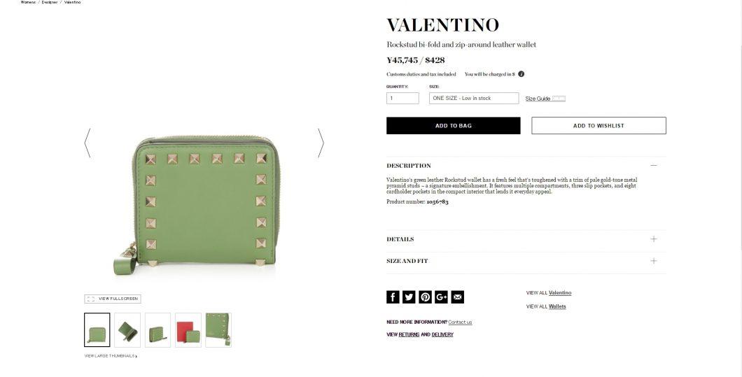 valentino-rockstuds-wallet