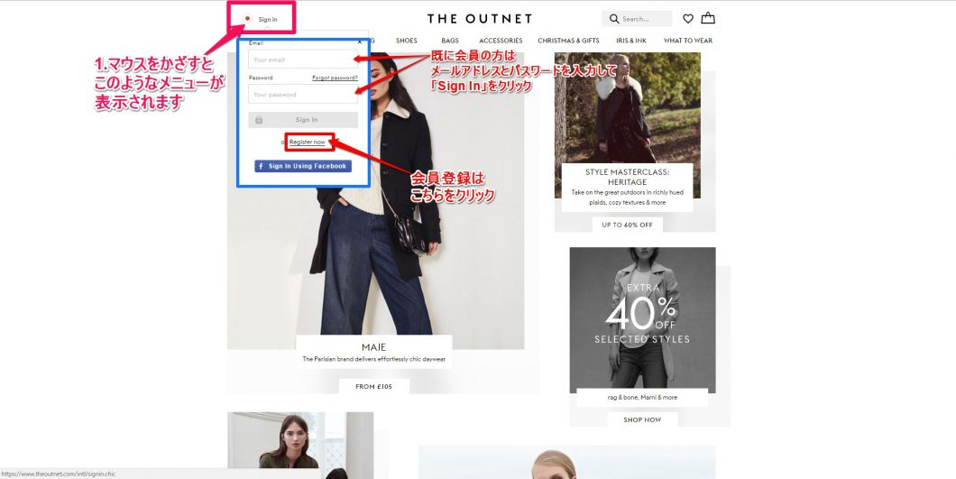 outnet-2