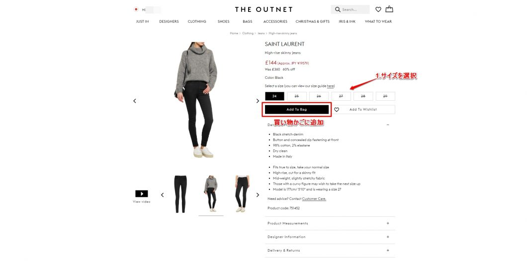 outnet-4