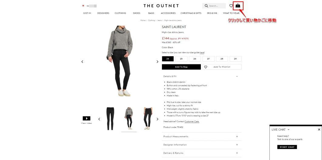 outnet-5