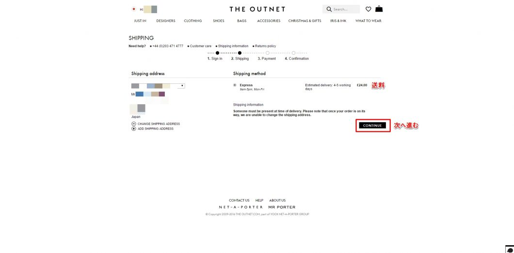 outnet-8