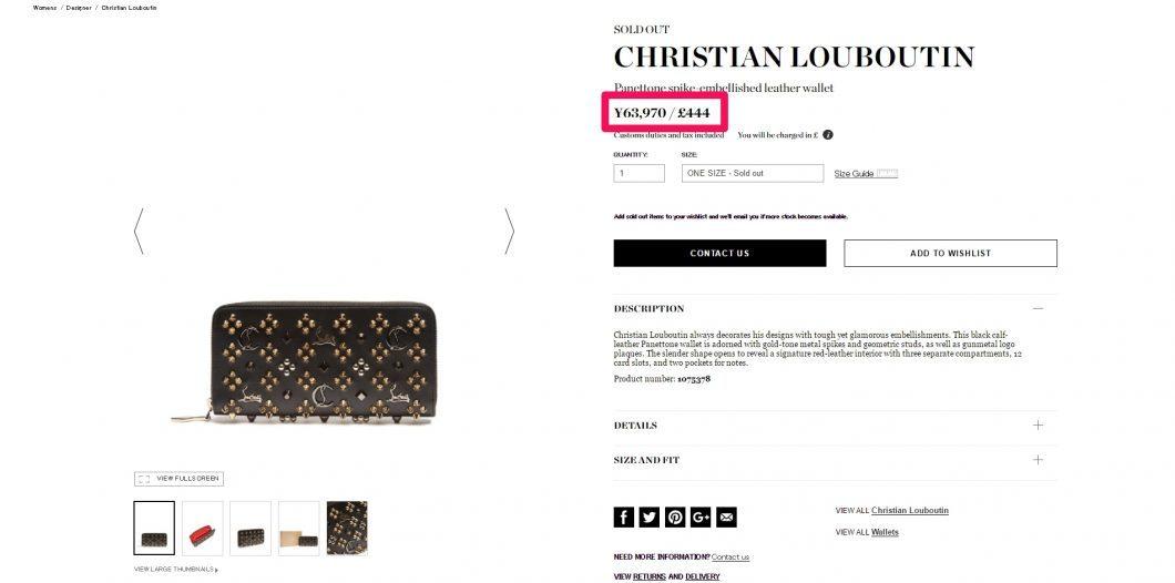 christian-louboutin-panettone-zipped-continental-wallet-%e6%b5%b7%e5%a4%96