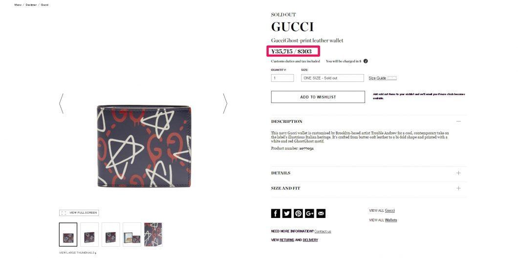 gucci-ghost-wallet-%e6%b5%b7%e5%a4%96