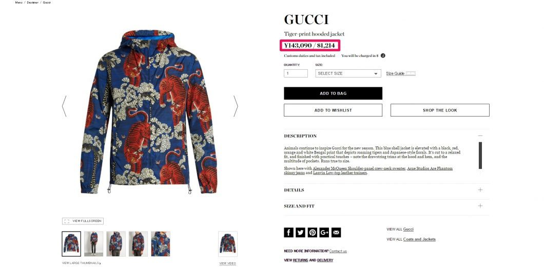 gucci-tiger-jacket-%e6%b5%b7%e5%a4%96