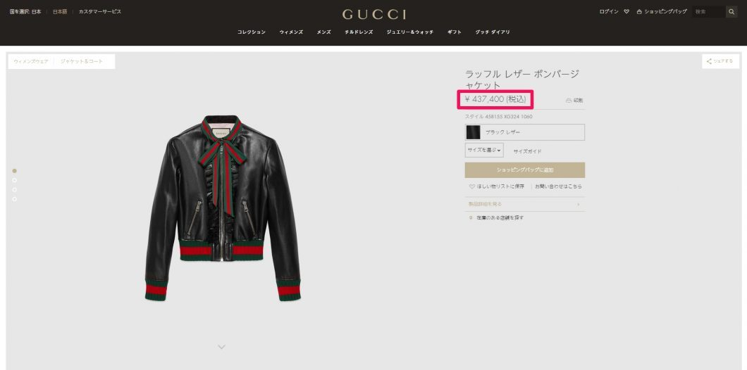 gucci-ladies-leather-jacket-%e5%9b%bd%e5%86%85