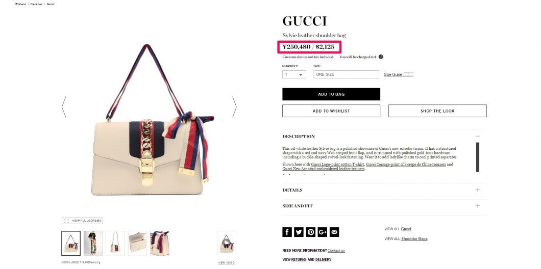 gucci-leather-shoulder-bag-%e6%b5%b7%e5%a4%96