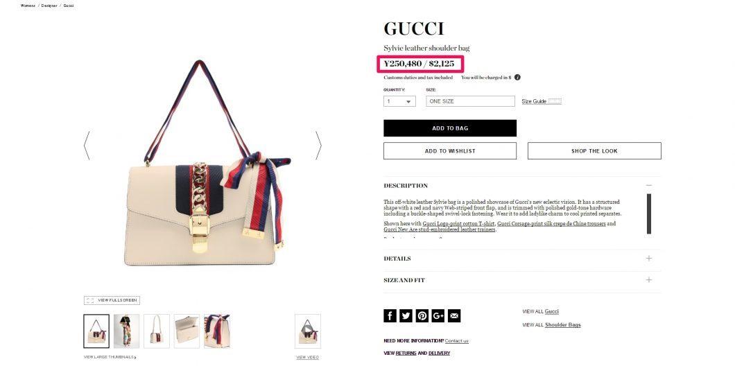 gucci-leather-shoulder-bag-%e6%b5%b7%e5%a4%96