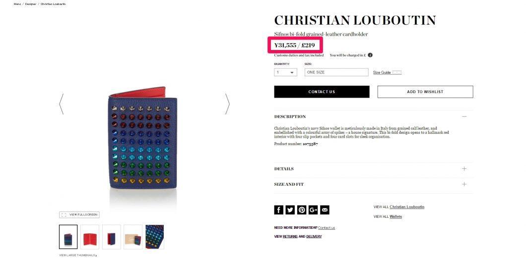 christian-louboutin-sifnos-card-holder-%e6%b5%b7%e5%a4%96