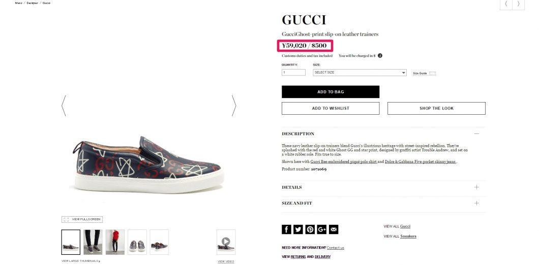 gucci-mens-sneaker-%e6%b5%b7%e5%a4%96