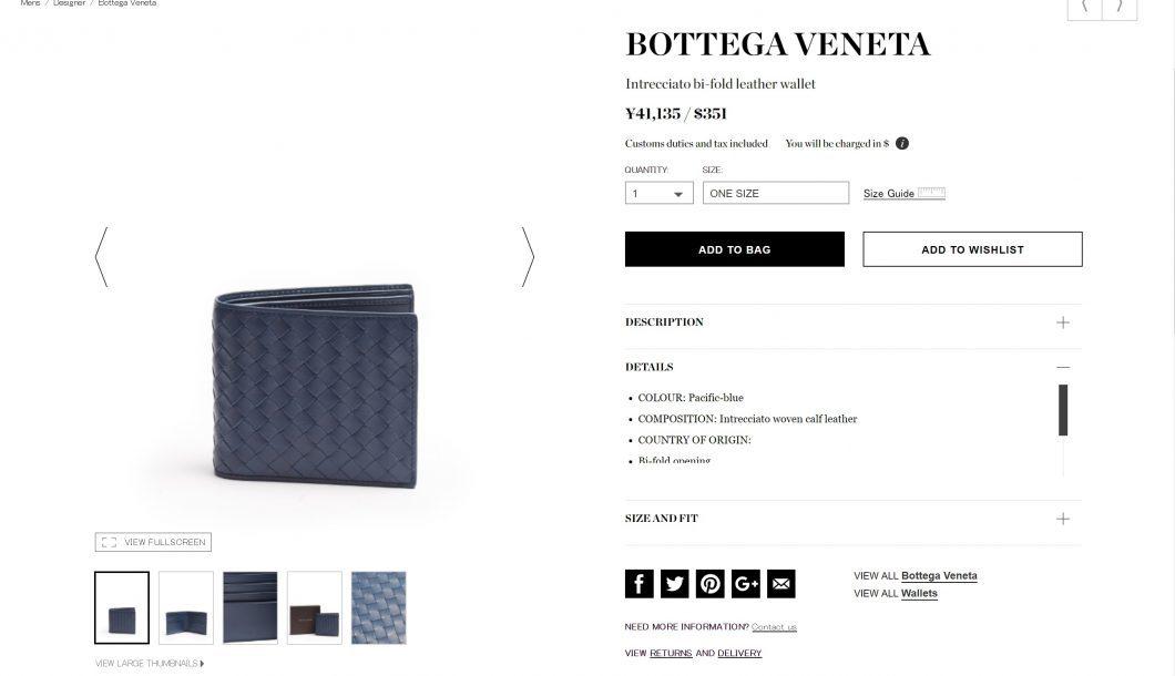 bottega-veneta-mens-wallet