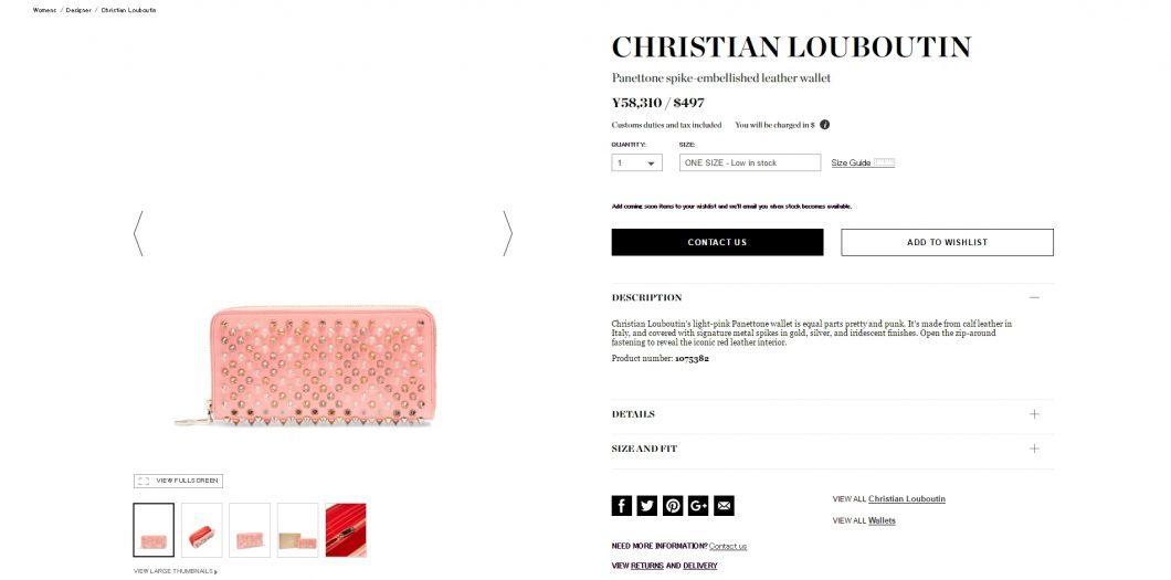 christian-louboutin-panettone-wallet
