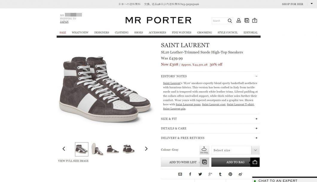 saint-laurent-mens-sneaker-sl10