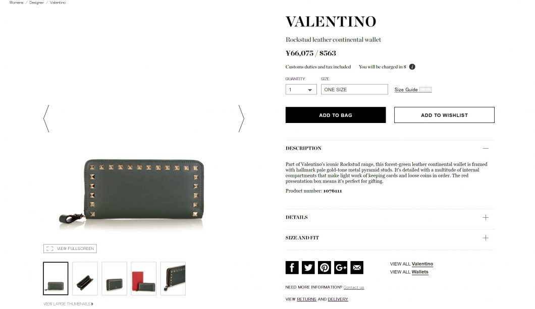 valentino-rockstud-wallet