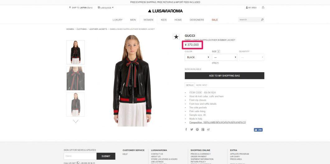 gucci-ladies-leather-jacket-%e6%b5%b7%e5%a4%96